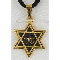 Damascene Gold Shaddai Star of David Pendant on Cord Necklace by Midas of Toledo Spain style 8229