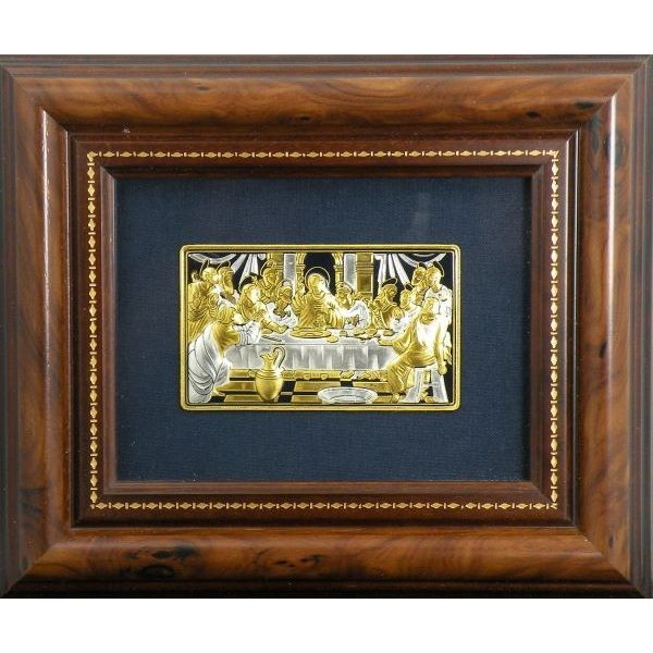 Damascene Gold and Silver Last Supper Framed Picture by Midas of Toledo Spain style 94632-1