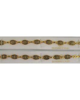 Damascene Gold Link Bracelet Rectangle Geometric by Midas of Toledo Spain style 800013
