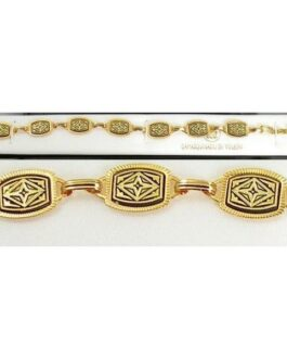 Damascene Gold Link Bracelet Rectangle Geometric by Midas of Toledo Spain style 2056
